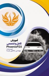اموزش کامل و تخصصیPhoenixFD3